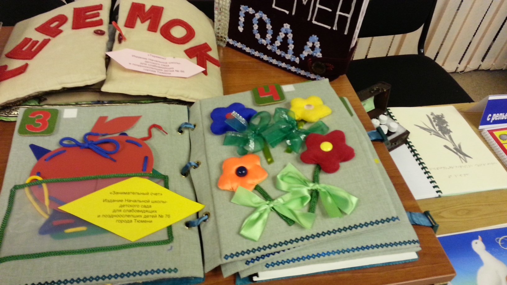 The  hand-made book contest: Preparing to Braille reading