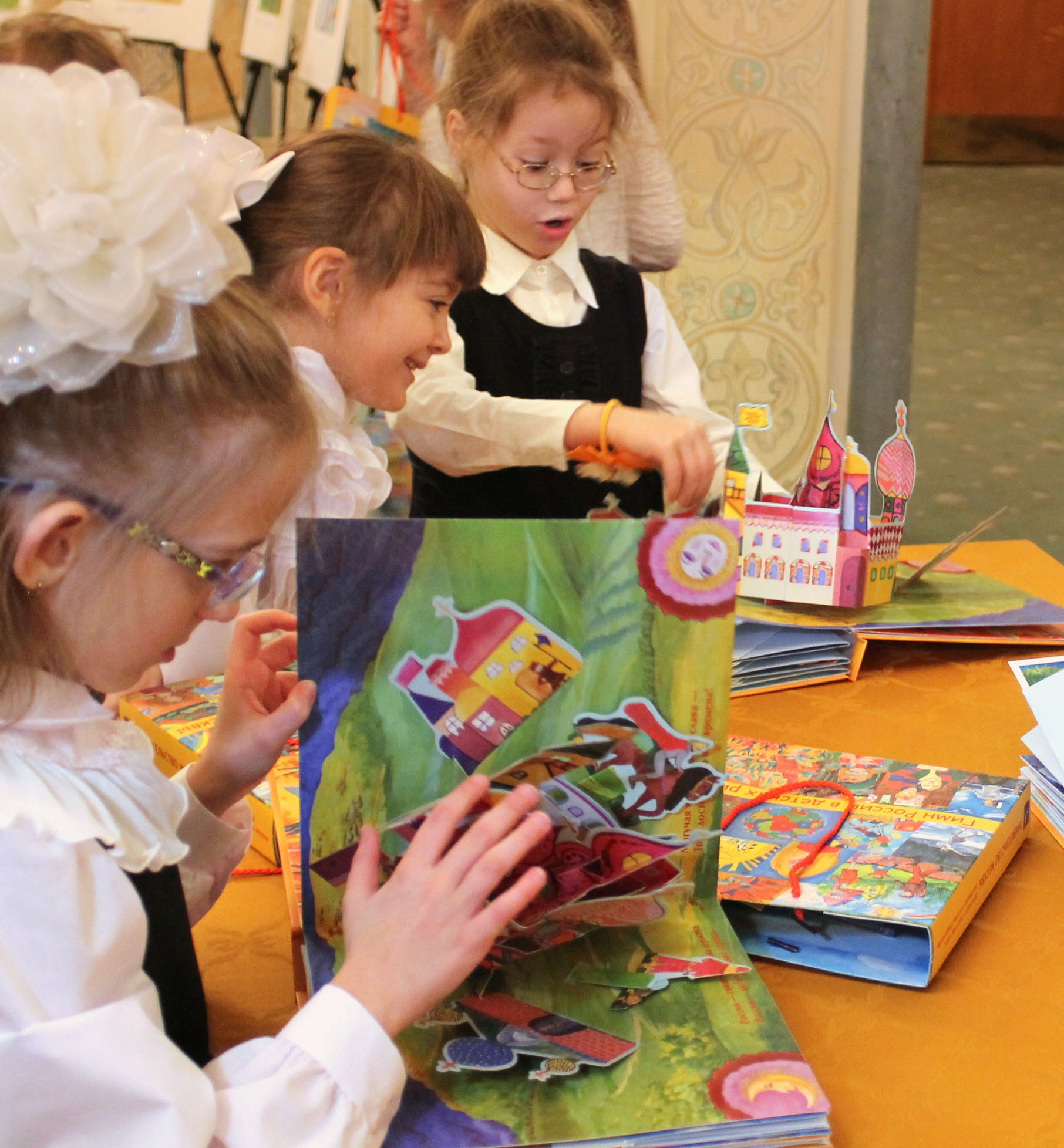 Book for gift to the children with low vision from Moscow Mayor