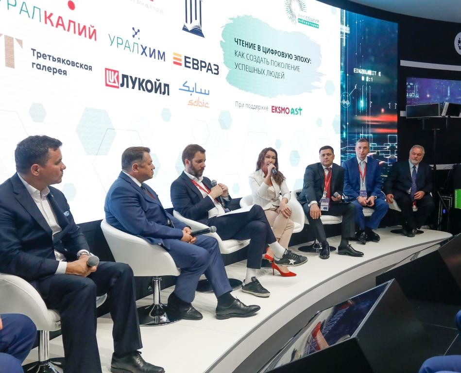 The Foundation took part in the St. Petersburg International Economic Forum (SPIEF)