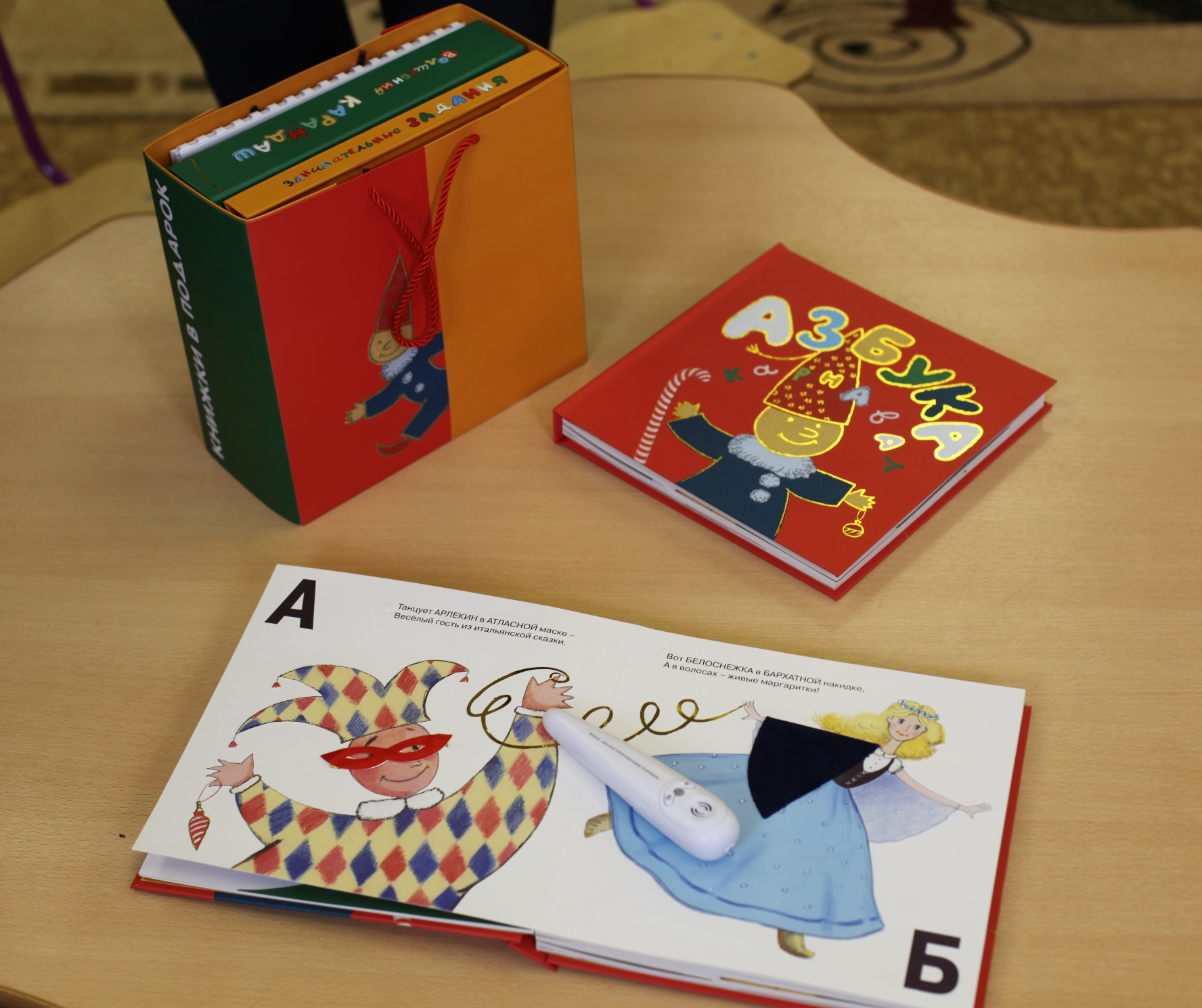 Illustrated Books for Little Blind Children Project's Expert Review