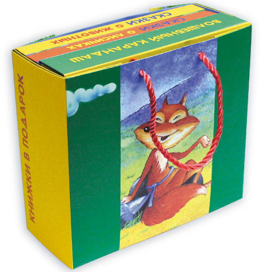 "The educational set: ""Tales of foxes"", ""Tales of animals"", ""Funny Riddles"""